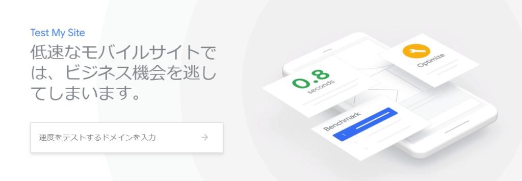 Test my siteの画面です。