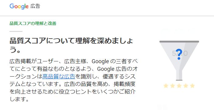 Google先生からのメール画面です。