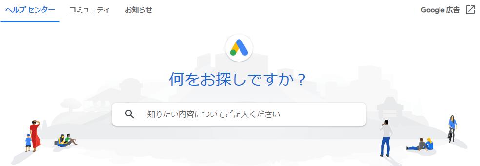 Google先生からのメール画像です。