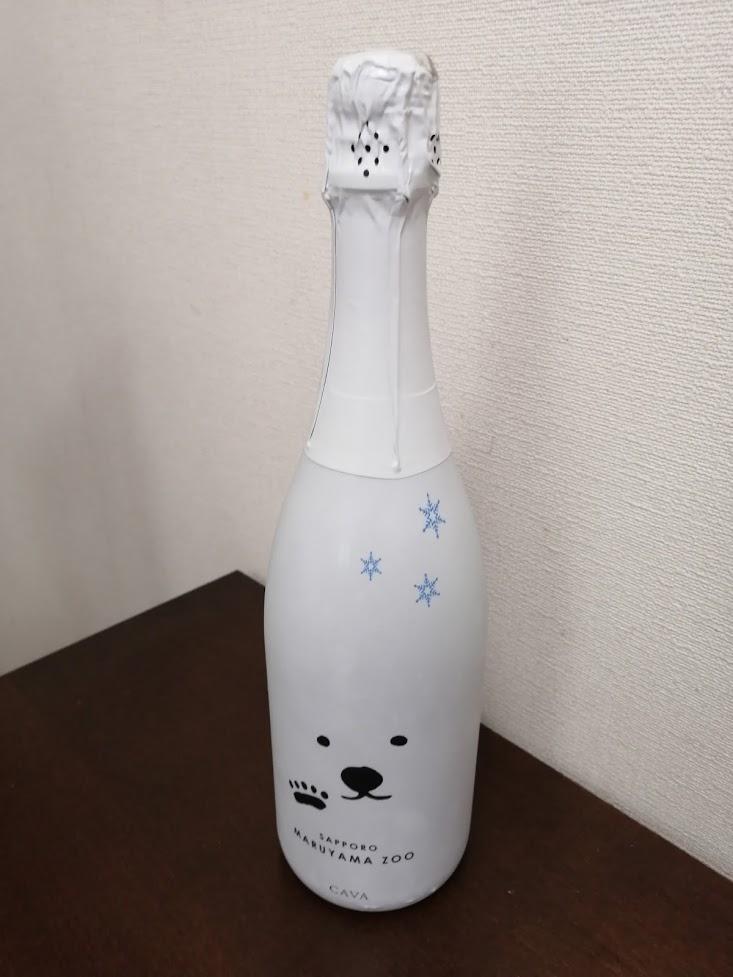 白くまのスパークリングワインです。