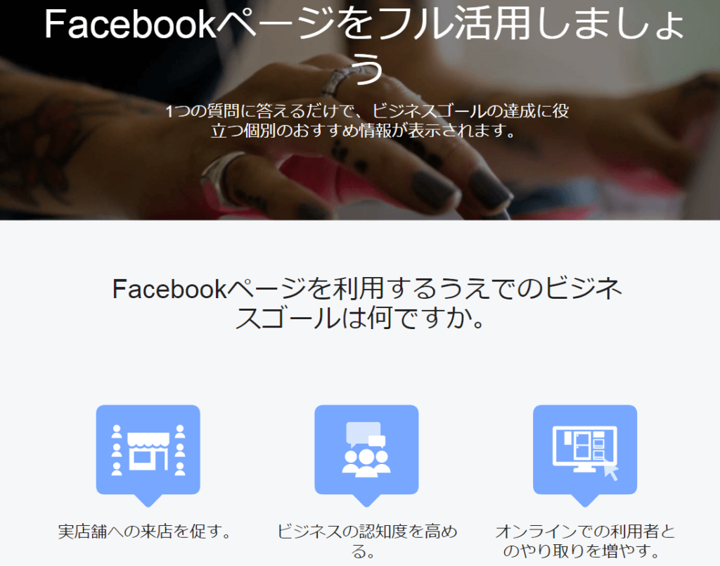 Facebookのメール画像です。