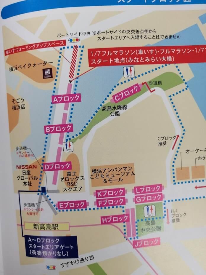横浜マラソン2019のスタート地点です。