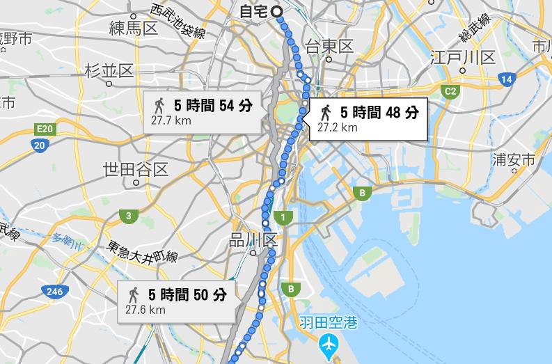 自転車通勤経路