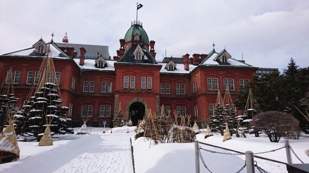 雪の北海道庁